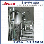 LPG-50-大豆蛋白专用LPG高速离心喷雾干燥机