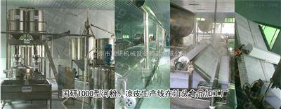 zui新河粉机报价,全自动河粉机价格,全自动多功能河粉机