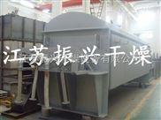 JYG-化工污泥专用空心桨叶干燥机