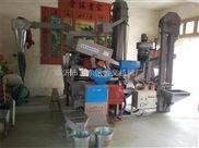 水稻碾米机成组全自动加工设备