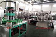 2000瓶/小时全自动玻璃瓶饮料灌装机