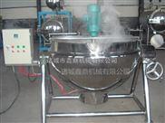 电加热夹层锅 诸城市 混合搅拌设备