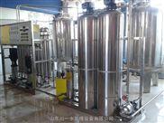 山東川一水處理嶗山區鄭張村2噸雙級純凈水設備