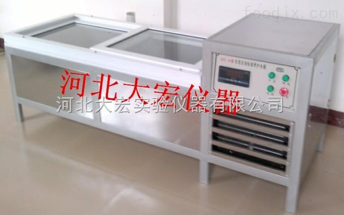SBY-32型/64型水泥试件恒温水养护箱