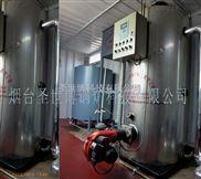 烟台燃油热水锅炉