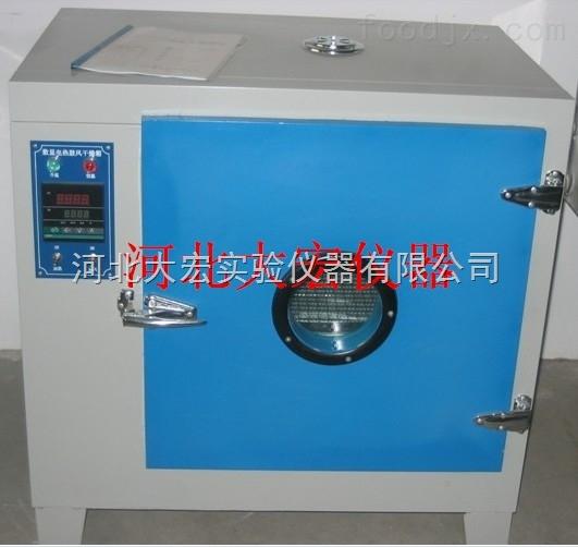 101-2型数显电热鼓风干燥箱
