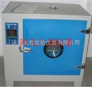 电热鼓风干燥箱价格-101-2型数显电热鼓风干燥箱