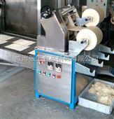 不銹鋼掛面機生產線