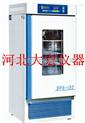 SPX-150型生化培养箱