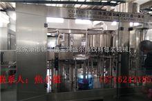 CGF三合一全自动苏打水灌装机