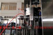 CGF-蘇打水灌裝生產線