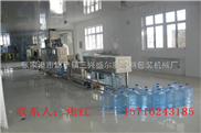 QGF-全自動桶裝水生產線廠家