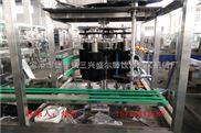 QGF-桶裝水生產設備