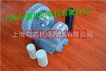 農業養殖專用高壓旋渦氣泵,高壓風機