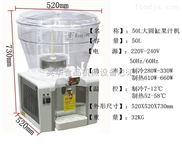 正品大圓缸奶茶冷飲機 果汁機 奶茶機商用 飲料機50L 單缸 攪拌