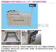 云南特产真空包装机