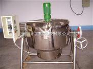 电加热带搅拌带保温层夹层锅 混合搅拌设备 诸城厂家直销
