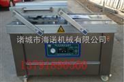 DZ-500/2S-充氮真空包装机    熟食气调真空包装机海诺机械生产