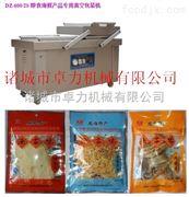 生鲜食品真空包装机