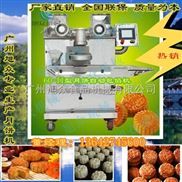 甘肅月餅機 陜西小型月餅機 西藏多功能月餅機