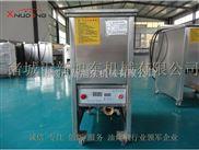 XD-300-新式麻花电加热半自动油炸机