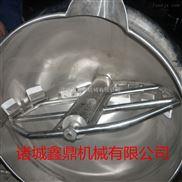 导热油下搅拌夹层锅 混合搅拌设备 尽在诸城市鑫鼎机械 100%品质保证