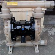 上海勛濤泵業批發工程塑料氟塑料氣動隔膜泵 耐酸堿無堵塞氣動隔膜泵
