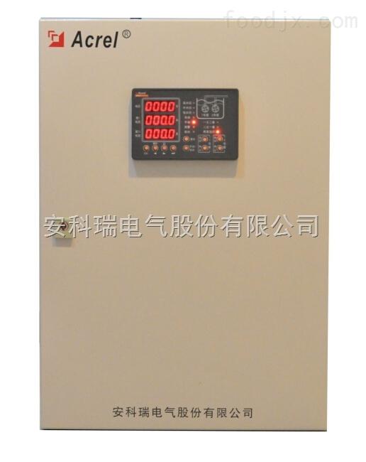 安科瑞ARDP智能水泵控制器  配套互感器