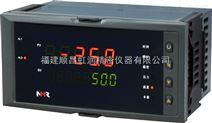 虹潤流量儀 智能流量積算控制儀廠家直銷
