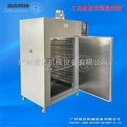 小型电热恒温干燥箱