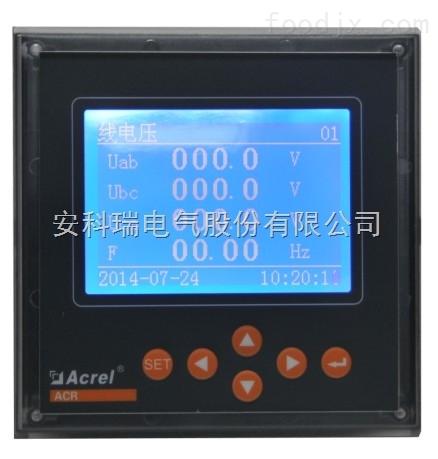 安科瑞中文菜单谐波表带ui大需量功能ACR330ELH直销
