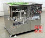 电解超声波清洗机、模具专用清洗机
