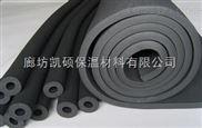 北京橡塑海绵保温材料厂家
