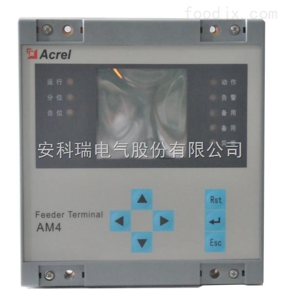 安科瑞电流型微机保护装置AM4-I直销