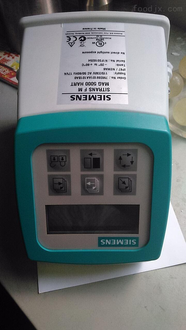 mag5000/mag3100-西門子電磁流量計mag5500mag5100