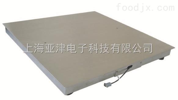 【供应】上海地磅秤1吨单层不锈钢地磅多少钱
