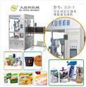 灌装机械-乳品灌装机 酸奶灌装机 牛奶灌装机 乳品生产线