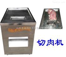 小型自动鲜肉酱牛肉切片机,猪皮切条机
