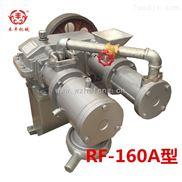 禾丰牌 RF-160A型粉丝机 米面机 面条机 厂家直销 质量保证