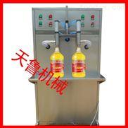 天津BSB双头玻璃水灌装机-武汉润滑油灌装机