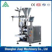 上海家奇厂家长期供应松子包装机