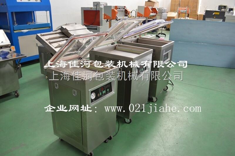 DZ600F外抽式真空包装机