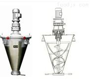 干粉锥形混合机 颗粒锥形混合机 锥型混合搅拌机 康和厂家