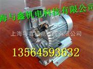 粉末灌装机专用高压风机特点,液体灌装机专用高压风机