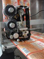 包装设备之食品打码机