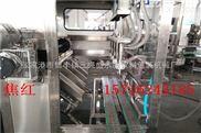 QGF-三合一全自動五加侖灌裝機