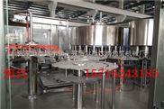 CGF-全自動山泉水生產線設備