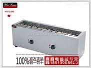 唯利安WYG-845电热火山石烧烤炉,火山石烤羊肉串机器