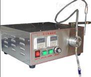 威海磁力泵灌裝機&