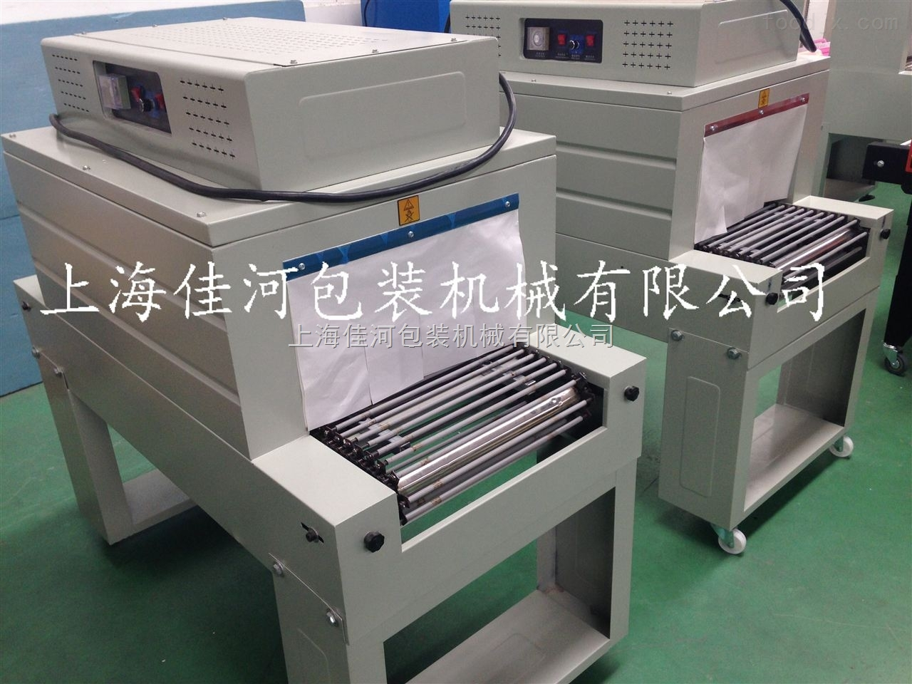 BS-450BS-450热收缩包装机